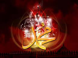 Скомпонованы буквы - М,х,м,д. арабскими буквами.