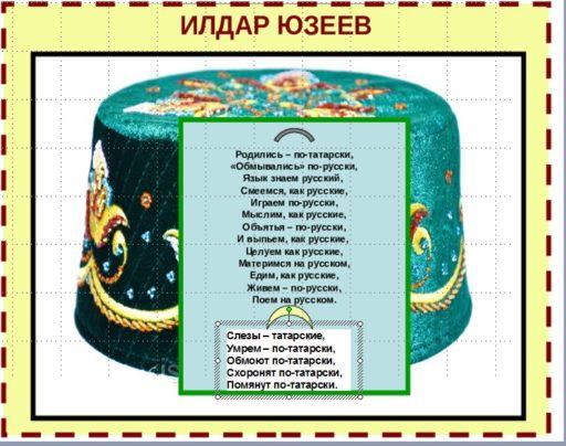 Ангам Атнабаев
