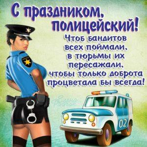 В полицию пришли красивые девушки