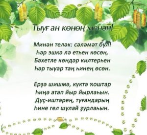 И пожелания почти украинские, действительно, много ли нужно человеку? - Нужны людям мир и спокойствие