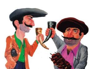 Поздравительная открытка грузинскому мужчине