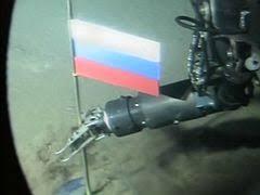 Флаг из титанового сплава и капсула с посланием - установлены